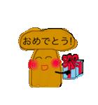 甘いきのこ(個別スタンプ:13)