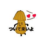 甘いきのこ(個別スタンプ:15)