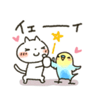 ほっこり幸せ♡心にやさしいスタンプ(個別スタンプ:4)