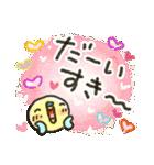 ほっこり幸せ♡心にやさしいスタンプ(個別スタンプ:9)