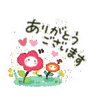 ほっこり幸せ♡心にやさしいスタンプ(個別スタンプ:13)