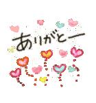 ほっこり幸せ♡心にやさしいスタンプ(個別スタンプ:14)