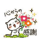 ほっこり幸せ♡心にやさしいスタンプ(個別スタンプ:15)