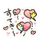 ほっこり幸せ♡心にやさしいスタンプ(個別スタンプ:24)