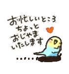 ほっこり幸せ♡心にやさしいスタンプ(個別スタンプ:25)