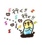 ほっこり幸せ♡心にやさしいスタンプ(個別スタンプ:29)