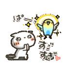ほっこり幸せ♡心にやさしいスタンプ(個別スタンプ:34)