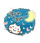 ほっこり幸せ♡心にやさしいスタンプ(個別スタンプ:38)