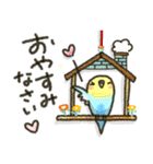 ほっこり幸せ♡心にやさしいスタンプ(個別スタンプ:39)