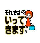 お母さん世代の…【大きな文字】【敬語】(個別スタンプ:08)