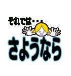 お母さん世代の…【大きな文字】【敬語】(個別スタンプ:09)