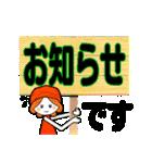 お母さん世代の…【大きな文字】【敬語】(個別スタンプ:12)