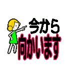 お母さん世代の…【大きな文字】【敬語】(個別スタンプ:25)