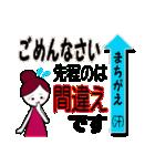 お母さん世代の…【大きな文字】【敬語】(個別スタンプ:34)