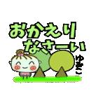 [ゆみこ]の便利なスタンプ!2(個別スタンプ:05)