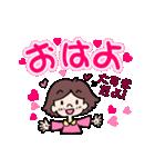 かわいい女子の♥彼氏専用ラブスタンプ(個別スタンプ:01)