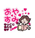 かわいい女子の♥彼氏専用ラブスタンプ(個別スタンプ:04)