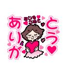 かわいい女子の♥彼氏専用ラブスタンプ(個別スタンプ:05)