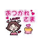 かわいい女子の♥彼氏専用ラブスタンプ(個別スタンプ:07)