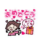 かわいい女子の♥彼氏専用ラブスタンプ(個別スタンプ:08)