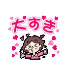 かわいい女子の♥彼氏専用ラブスタンプ(個別スタンプ:09)