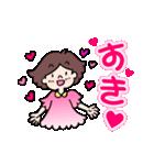 かわいい女子の♥彼氏専用ラブスタンプ(個別スタンプ:10)
