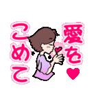 かわいい女子の♥彼氏専用ラブスタンプ(個別スタンプ:13)
