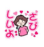 かわいい女子の♥彼氏専用ラブスタンプ(個別スタンプ:15)