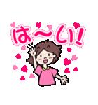かわいい女子の♥彼氏専用ラブスタンプ(個別スタンプ:21)