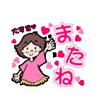 かわいい女子の♥彼氏専用ラブスタンプ(個別スタンプ:23)