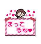 かわいい女子の♥彼氏専用ラブスタンプ(個別スタンプ:25)