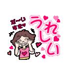 かわいい女子の♥彼氏専用ラブスタンプ(個別スタンプ:30)