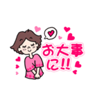 かわいい女子の♥彼氏専用ラブスタンプ(個別スタンプ:32)