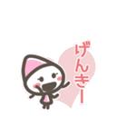 見やすい使いやすい❤スタンプLOVEセット(個別スタンプ:01)