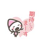 見やすい使いやすい❤スタンプLOVEセット(個別スタンプ:08)