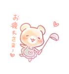 うさくまのラブスタンプ☆くまたの気持ち2(個別スタンプ:5)