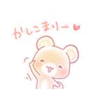 うさくまのラブスタンプ☆くまたの気持ち2(個別スタンプ:7)