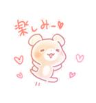 うさくまのラブスタンプ☆くまたの気持ち2(個別スタンプ:12)