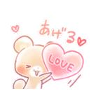 うさくまのラブスタンプ☆くまたの気持ち2(個別スタンプ:13)