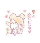 うさくまのラブスタンプ☆くまたの気持ち2(個別スタンプ:17)
