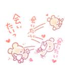 うさくまのラブスタンプ☆くまたの気持ち2(個別スタンプ:18)