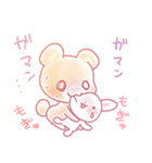 うさくまのラブスタンプ☆くまたの気持ち2(個別スタンプ:19)