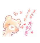 うさくまのラブスタンプ☆くまたの気持ち2(個別スタンプ:21)
