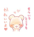 うさくまのラブスタンプ☆くまたの気持ち2(個別スタンプ:22)