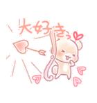うさくまのラブスタンプ☆くまたの気持ち2(個別スタンプ:23)