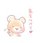 うさくまのラブスタンプ☆くまたの気持ち2(個別スタンプ:27)