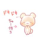うさくまのラブスタンプ☆くまたの気持ち2(個別スタンプ:29)