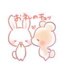 うさくまのラブスタンプ☆くまたの気持ち2(個別スタンプ:30)