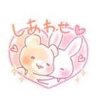 うさくまのラブスタンプ☆くまたの気持ち2(個別スタンプ:32)