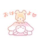 うさくまのラブスタンプ☆くまたの気持ち2(個別スタンプ:39)